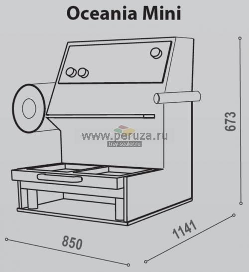 Запайщик лотков Italian Pack YANG Oceania Mini
